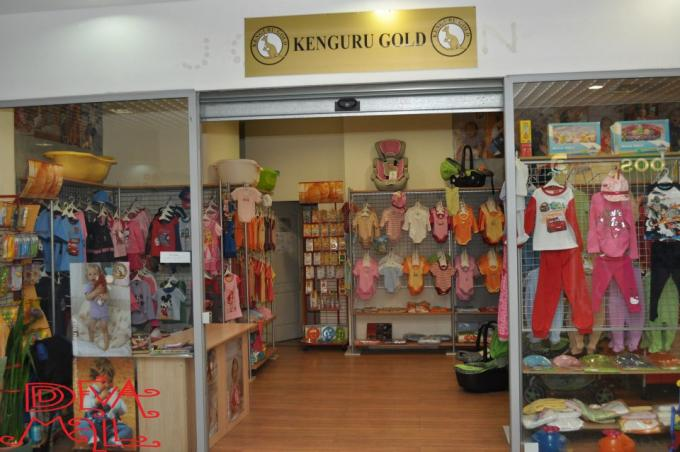 KENGURU GOLD